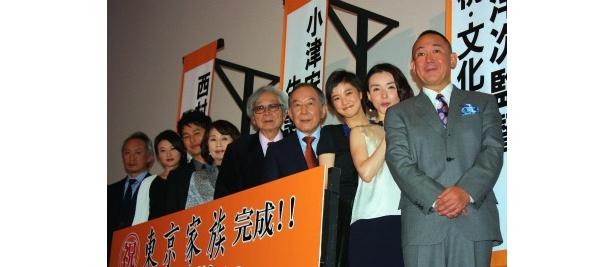 山田洋次監督最新作『東京家族』の完成披露試写会が開催