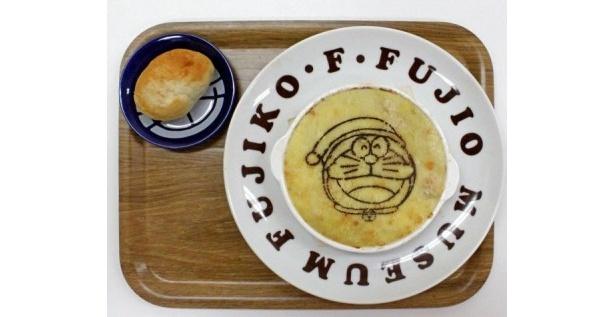 4種のチーズが入った濃厚なグラタン「ドラグラタン」(1000円)