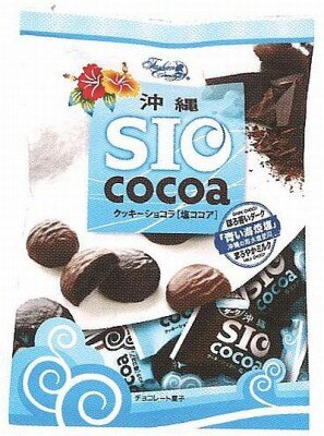 わしたショップ国際通り本店では「沖縄塩ココア(SIO cocoa)~クッキーショコラ~」が人気
