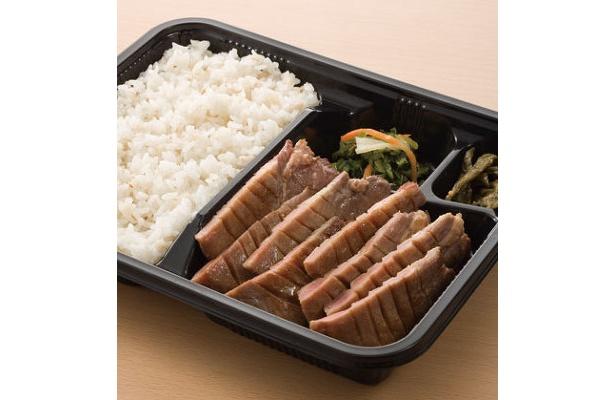 利久の牛たん弁当¥1365