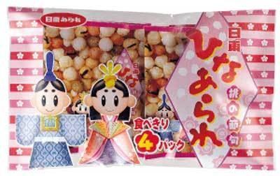 食べきりタイプはちょっとずつ楽しめる「日東あられ」(200円/72g)