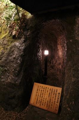 """熊野権現直下より湧出する、箱根最古の源泉""""惣湯""""を含む7つの源泉を有す「天然温泉 ご入浴・休憩処 和泉」"""