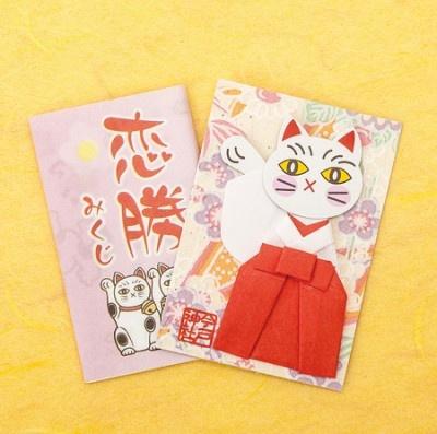 折り紙で作られた招き猫が付いた「恋勝みくじ」