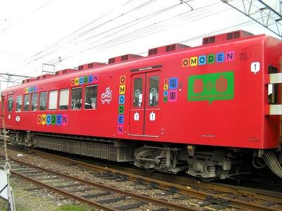 「おもちゃ電車」は春からしばらく運休予定