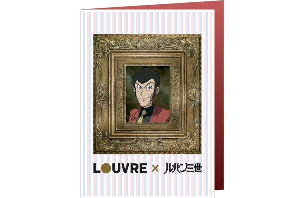 これが「ルパン三世★お宝チケット」だ! (C)モンキー・パンチ/TMS・NTV