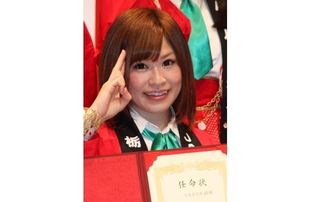 栃木県をPRする9人組のご当地アイドル「とちおとめ25」のリーダー•あいさん