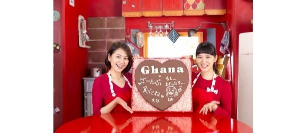 新CMには長澤まさみ、武井咲らが出演(写真左から)