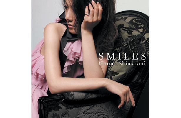 ニューシングル「SMILES」のジャケット写真