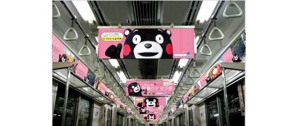 東京メトロ銀座線と丸ノ内線の「くまモンUライナー」イメージ