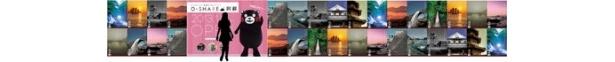東京メトロ丸ノ内線新宿駅メトロプロムナード通路の一角に貼られた巨大ポスターイメージ