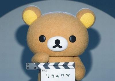 リラックマの可愛いショートアニメが33本登場する