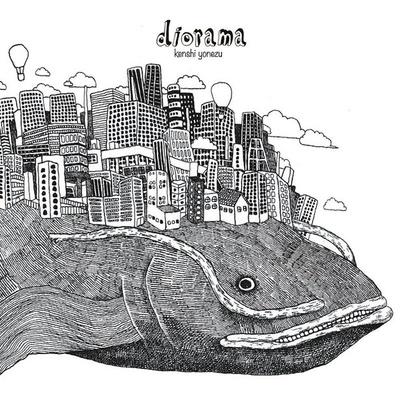 米津玄師「diorama」