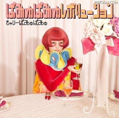 きゃりーら、第5回CDショップ大賞2013入賞作品に。