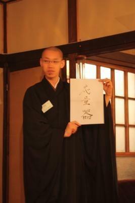「応量器」とは、禅僧が食事のときに使う器のこと
