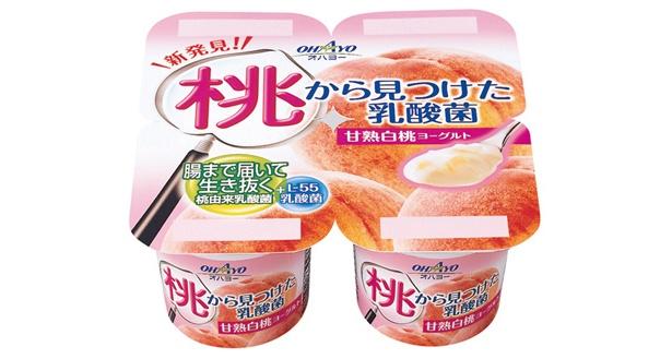 桃の上品な甘味がGood!(桃から見つけた乳酸菌 甘熱白桃ヨーグルト)