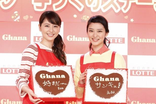バレンタイン手作りチョコレートのイベントに出席した長澤まさみと武井咲(写真左から)