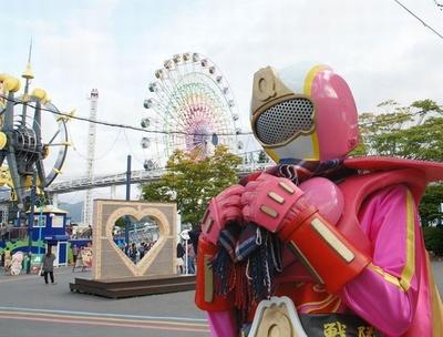 富士急ハイランドで愛の告白!