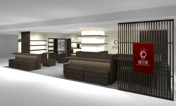 2月22日(金)、老舗酒蔵の福光屋は美と健康のコンセプトショップを松屋銀座に出店