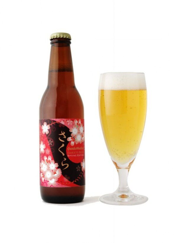 長野県伊那市高遠の桜の花・桜の葉を使用したビール「さくら」