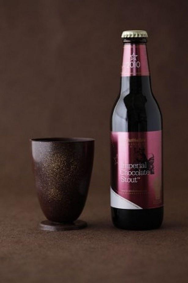 【写真を見る】同社はチョコレート製グラスとセットでチョコレート風味のビール「インペリアルチョコレートスタウト」も発売!
