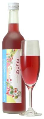 イチゴの甘酸っぱさと、とろっとした果肉感も楽しめる贅沢な味わいのイチゴ梅酒「フレイズ」