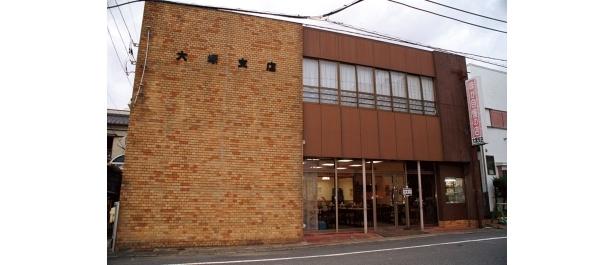 いまは銚子を離れた人も帰省したら必ず寄るという老舗「大塚支店」