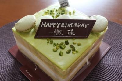 一徹さん、お誕生日おめでとうございます!