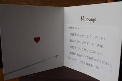 無料メッセージカードに感謝を込めて