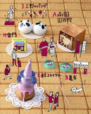 """スカイツリー周辺の下町や東京駅など""""古くて新しい""""東京に注目が集まる!"""
