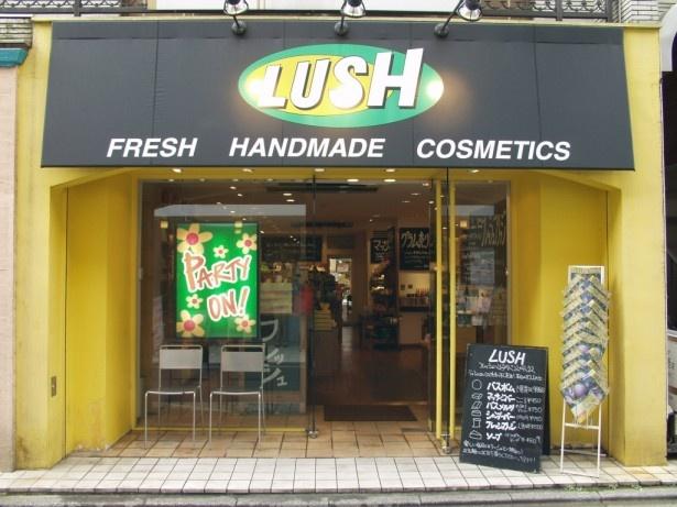 LUSH1号店