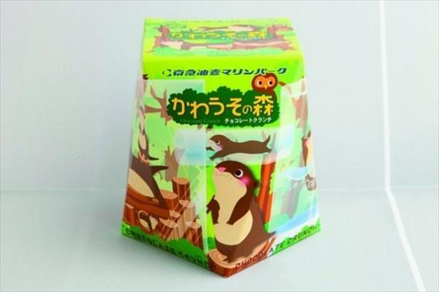 「かわうその森チョコレートクランチ」(530円)