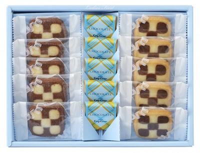 クッキーとチョコのアソート「クッキー&ショコラ」