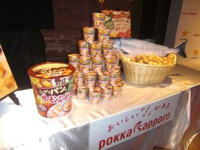 道産ジャガイモと道産のサーモンを使った北海道限定スープだ!