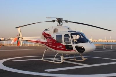 ヘリコプターで地上600mの空へ!