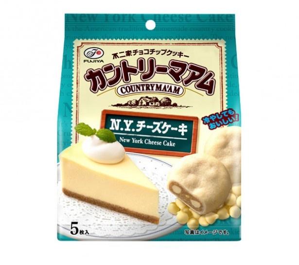 アメリカンスイーツシリーズの第2弾に、N.Y.チーズケーキ味とチョコレートサンデー味が新発売!