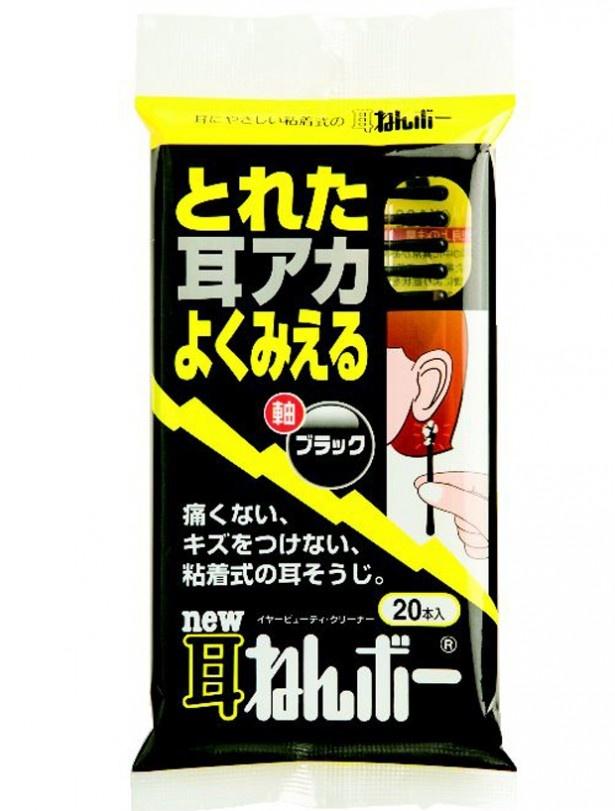 「耳ねんボー(20本入り)」(210円)