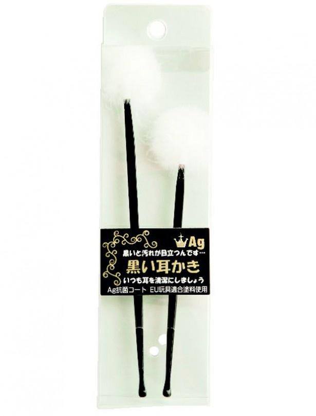 耳かき派の人にオススメ「黒い耳かき(2本)」(525円)