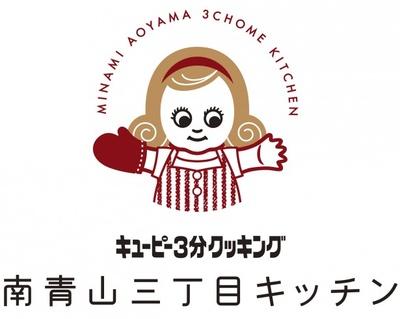 50周年記念モデルのおもてなしママキューピーがお店のロゴに