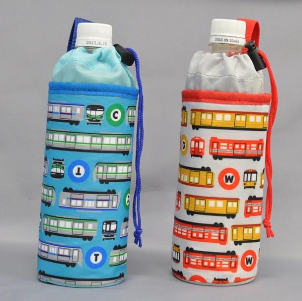 メトロの車両「ペットボトルケース」(各1400円)