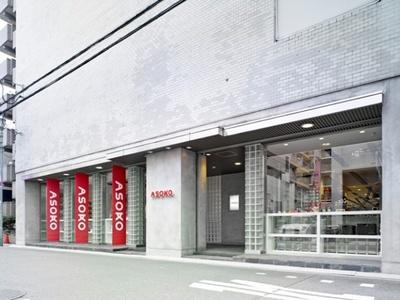 南堀江・オレンジストリート沿いの路面店