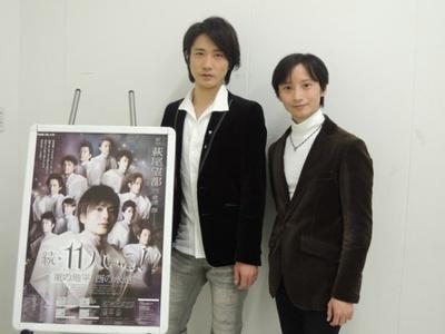タダトス・レーン役の山本芳樹(左)と、フロルベリチェリ・フロル役の及川健