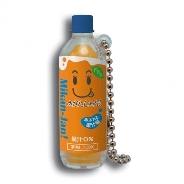 「オレンジジュースイメージ」