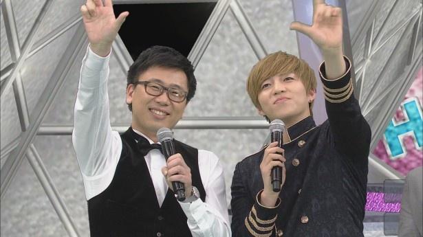 司会を務める番組MC・古家正亨とU-KISSのリーダー・スヒョン
