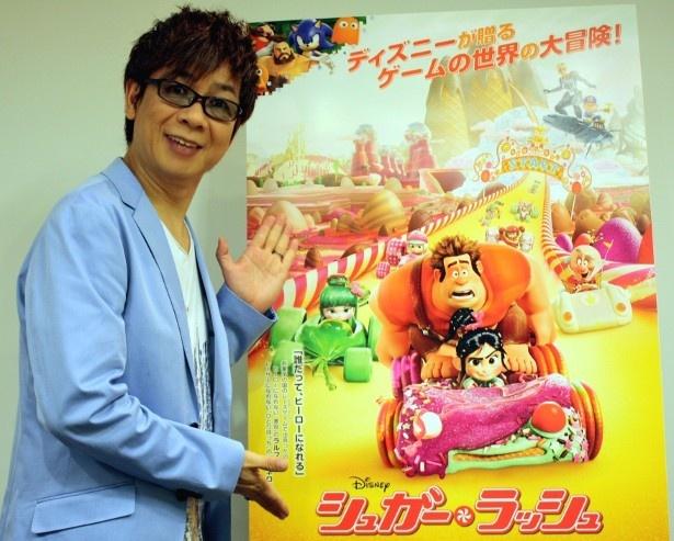 『シュガー・ラッシュ』の主人公ラルフ役の声優を務めた山寺宏一