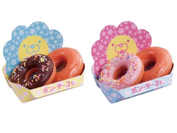 桜の新味2種類が期間限定発売!