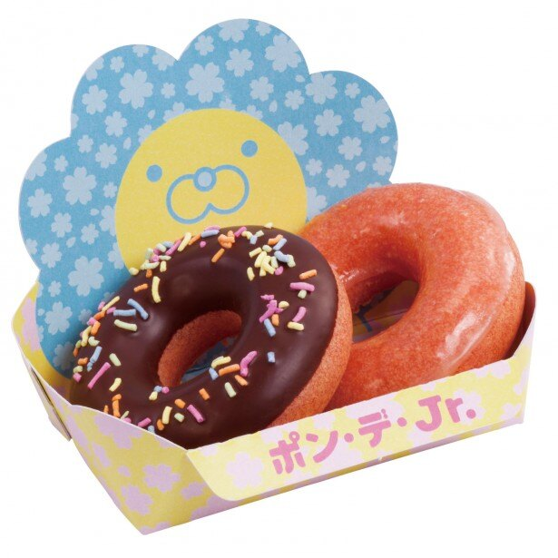 【写真を見る】拡大写真はこちら 「ポン・デ・Jr.桜チョコ&桜ハニー」(105円)