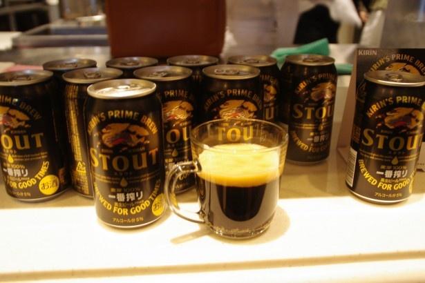 黒ビールの新しい飲み方ホットスタウトは予想以上に美味!