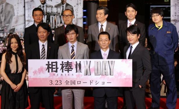 『相棒シリーズ X DAY』は3月23日(土)全国公開
