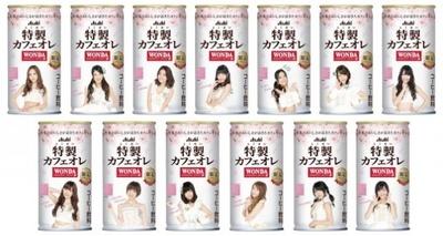 【写真を見る】AKB48メンバー13人が登場!