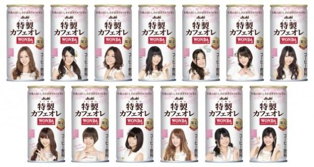 AKB48のメンバーと桜を配した春にぴったりのパッケージだ
